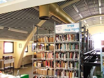 AACI English Library
