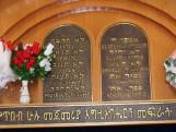 amharic-10-commandments1
