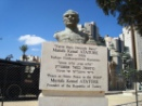 ataturk-memorial-in-beer-sheva1