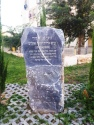 Ethiopian memorial