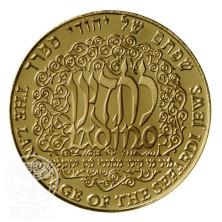 ladino-coin