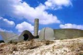 Negev Brigade Memorial