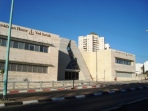 Yad Sarah - Jusidman House