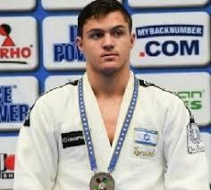 Alex Raskopin judoka