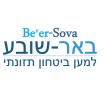 Beer-Sova