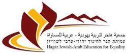 Hagar Association