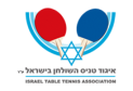Israel table tennis