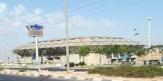 Kunkhiyah sports hall