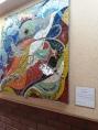 Rachel Navon mosaic at Soroka