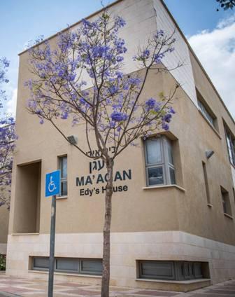 Edys House - Maagan