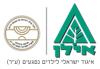 Ilan Israel logo