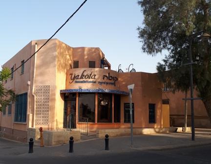 Yakota - Moroccan cuisine