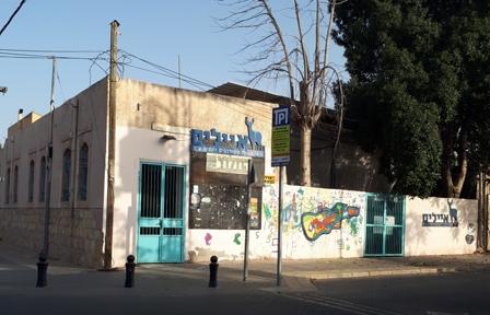 Ayalim student residence